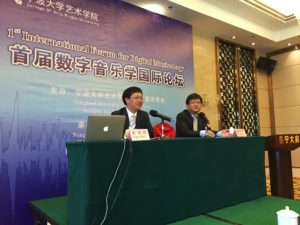 Professor Yu and the President of Ningbo University opened proceedings