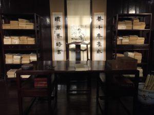 Tian Yi Ge Library