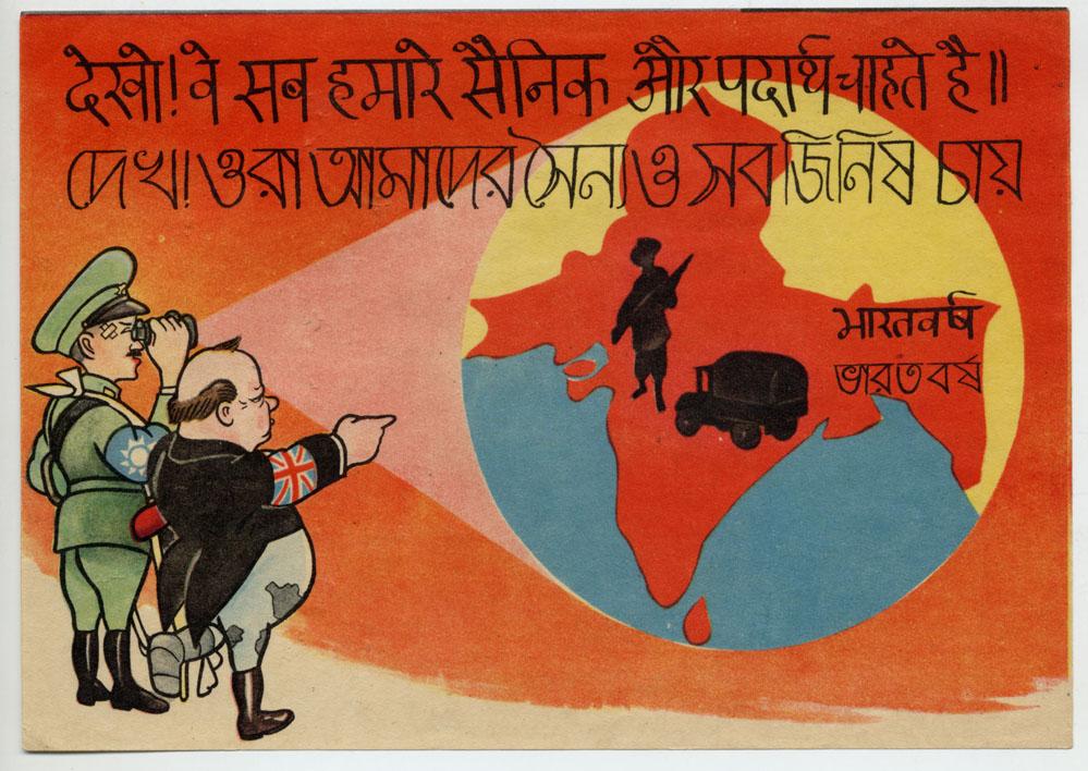 Indian propaganda