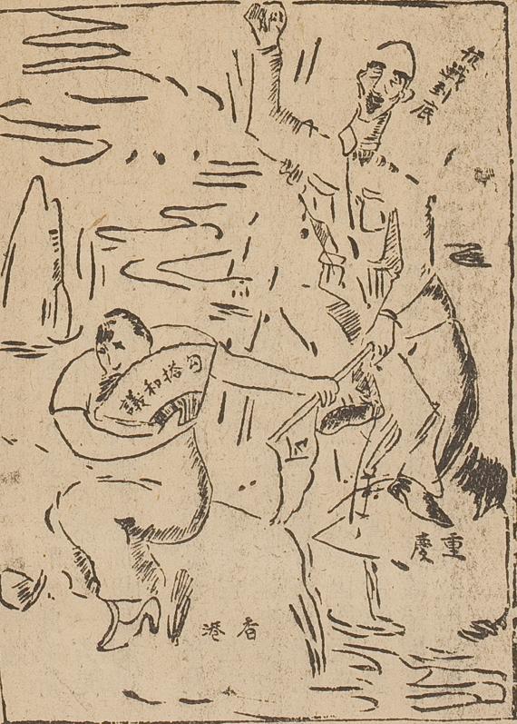 Kumen de biaoxian (An expression of dejection)