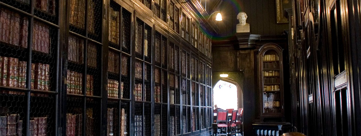 chethams_library_interior-cropped-1259x477